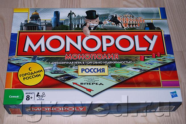 """Бизнес – идея: собственное производство настольной игры """"монополия"""""""