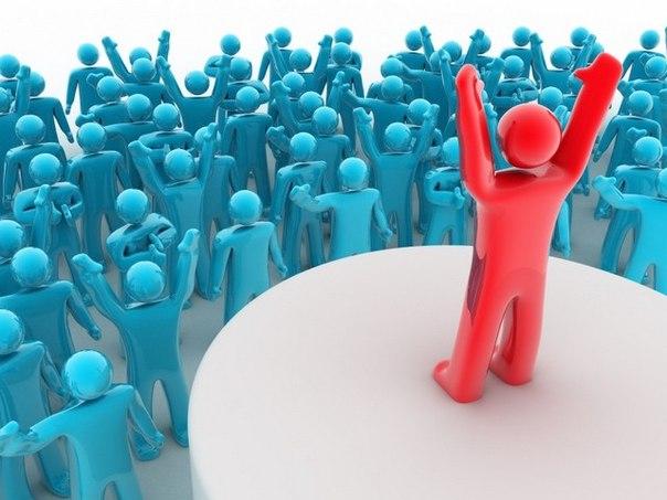 Личные качества лидера