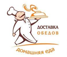 Бизнес идея: Домашняя кухня и доставка обедов в офис