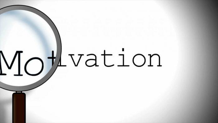 Как мотивировать себя?