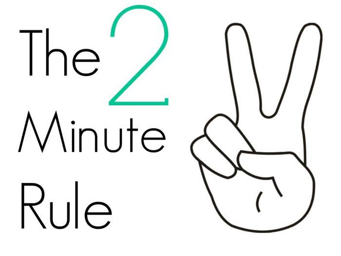 Правило двух минут