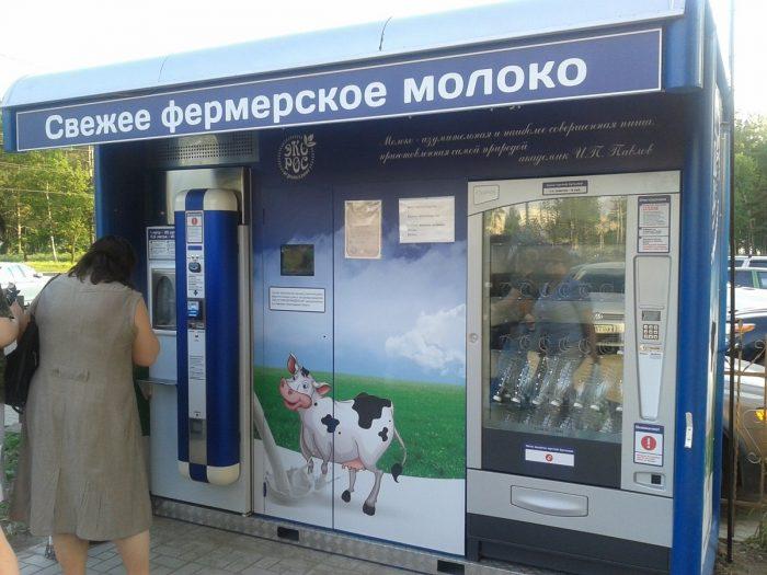 Бизнес-идея: Молокомат