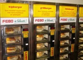 Бизнес идея: Как заработать на торговых автоматах по продаже пирожков