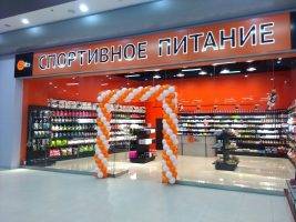 Бизнес идея: Открываем магазин спортивного питания