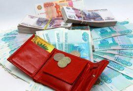 Законы приумножения денег