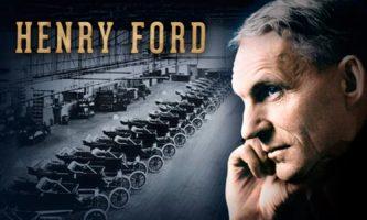 Семь замечательных уроков успеха от Генри Форда