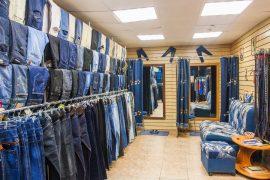 Бизнес идея: Магазин джинсовой одежды