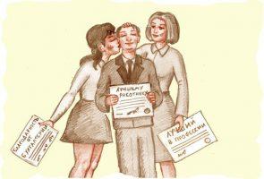 11 отличных способов поощрения сотрудников