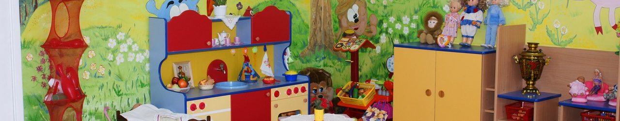Бизнес идея: Частный детский сад