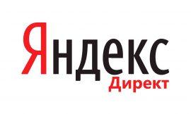 Как быстро и дешево найти самые прибыльные фразы в Яндекс Директ