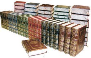 Книги, которые должен прочитать каждый маркетолог