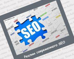 10 неоспоримых инструментов поискового продвижения сайта