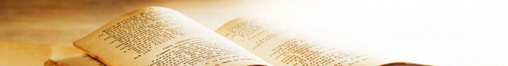 Книги достойные прочтения