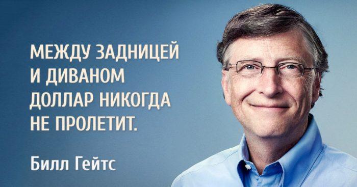 Толковые советы от успешных людей