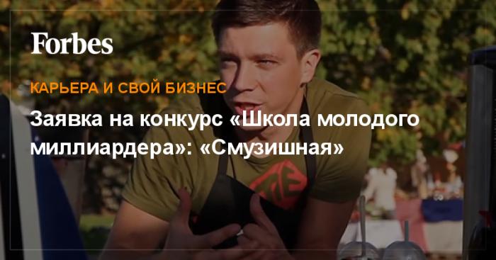 История успеха. Антон Кошелев и Артем Кириллов
