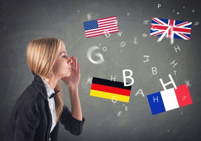 Как быстро освоить иностранные языки
