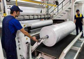 Бизнес-идея: производство полиэтилена