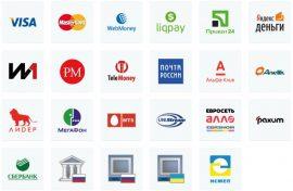Как выбрать платежную систему для интернет-магазина