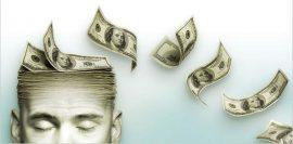 Секреты богатства в мышлении богатых людей