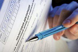 Как заполнить налоговую декларацию индивидуальному предпринимателю