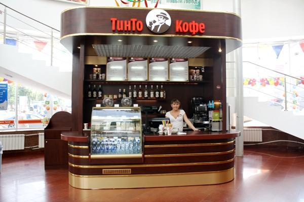 этому Как открыть бизнес кофе на вынос интересы
