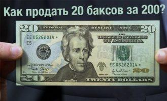 Финансовый феномен Базермана