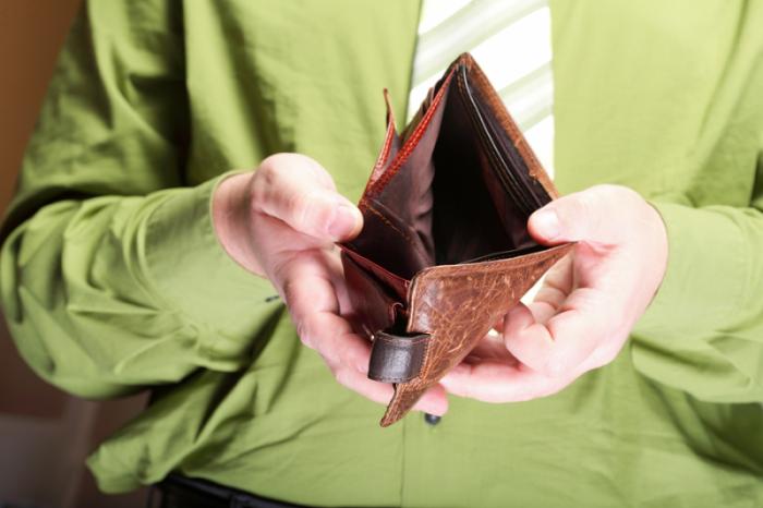 Как перестать быть бедным?.