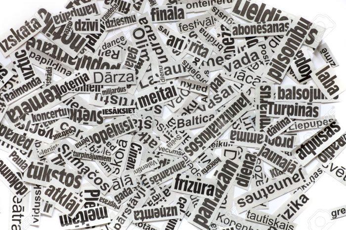 20 слов, которых ты, возможно, не знал