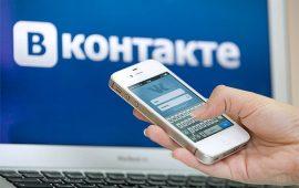 8 слабых мест рекламной кампании ВКонтакте: как заставить вашу рекламу работать?
