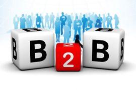 В2В бизнес