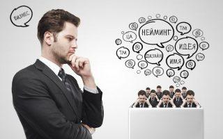 5 фактов о людях, которые должен знать каждый презентующий