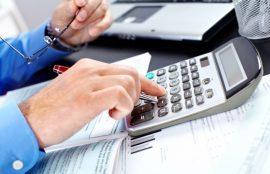 Расходы уменьшающие налог на прибыль