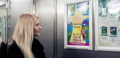 Бизнес-идея: Реклама в лифтах
