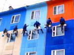 Бизнес-план: Окраска фасадов домов