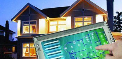 Бизнес-идея: Установка и обслуживание систем «Умный дом».