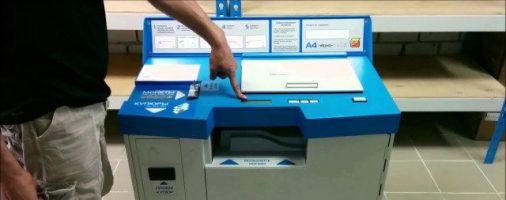 Бизнес-идея: Установка копировальных автоматов самообслуживания