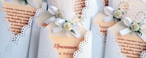 Бизнес идея: Оригинальные приглашения на свадьбу