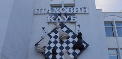 Бизнес-идея: Шахматный клуб
