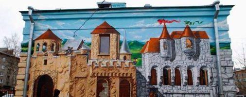 Бизнес-идея: Услуги по росписи зданий