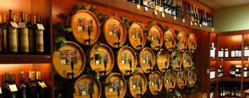 Бизнес-идея: Магазин разливного вина