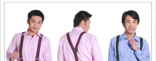 Бизнес-идея: Производство декоративных подтяжек для штанов