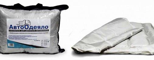 Бизнес-идея: Производство автомобильного одеяла для двигателя