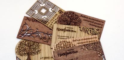 Бизнес-идея: Изготовление деревянных визиток
