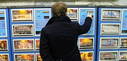 Бизнес-идея: Автомат по продаже прессы