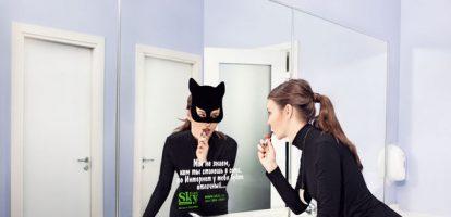 Бизнес идея: Рекламные зеркала