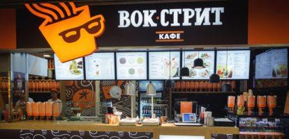 Бизнес-идея: Кафе wok –лапши