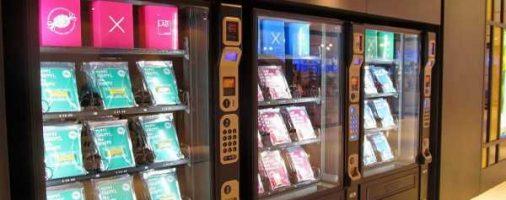 Бизнес-идея: Автомат по продаже колготок