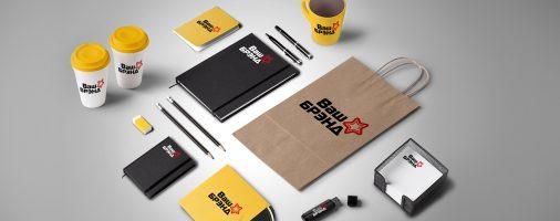 Бизнес-идея: Изготовления рекламной продукции