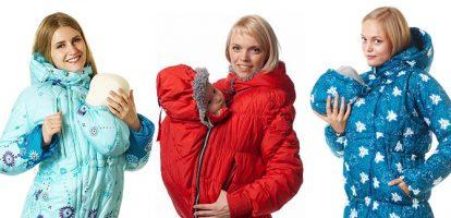 Бизнес-идея: Пошив и продажа слингокурток