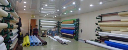 Бизнес-идея: Производство натяжных потолков
